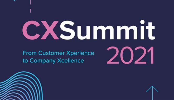 Συμμετοχή του Mr. Horst Schulze στο CX Summit 2021