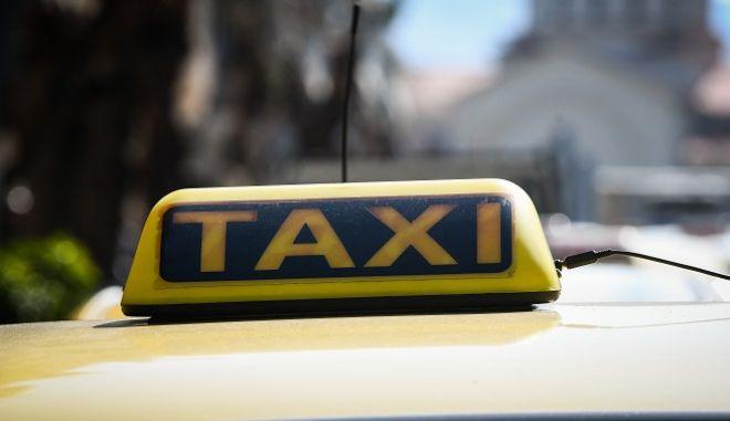 Φωτό αρχείου: Ταξί στην Αθήνα