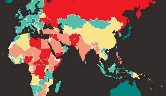 Αυτές είναι οι ασφαλέστερες χώρες του κόσμου - Η θέση της Ελλάδας