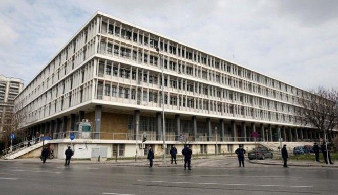 Δικαστικό Μέγαρο Θεσσαλονίκης