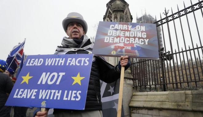 Η Βρετανία θα εγκαταλείψει την Ευρωπαϊκή Ένωση στις 31 Ιανουαρίου