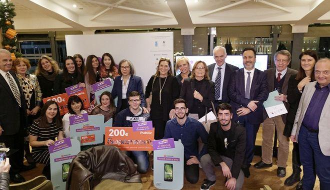 """Τελετή Βράβευσης Νικητών του Δημιουργικού Διαγωνισμού """"Άσ' το Πάνω μου"""" της Responsibility Alliance"""