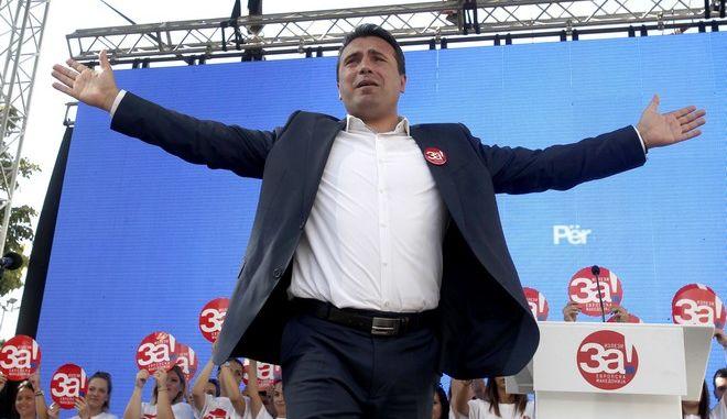 Ο πρωθυπουργός της πΓΔΜ Ζόραν Ζάεφ κατά την εκστρατεία υπέρ του ναι στο δημοψήφισμα για την ονομασία