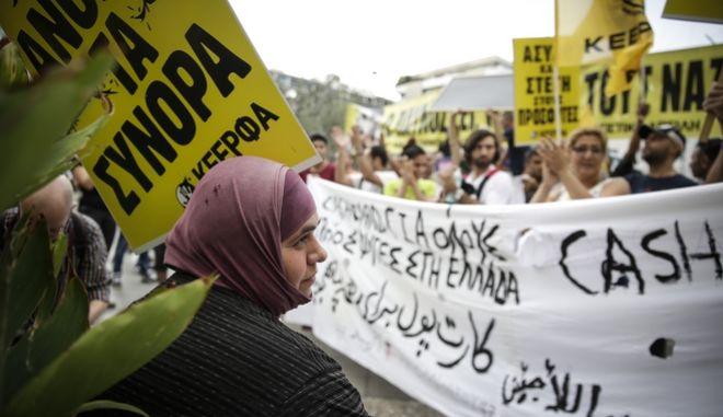 Αντιφασιστική συγκέντρωση και συναυλία στην Αθήνα
