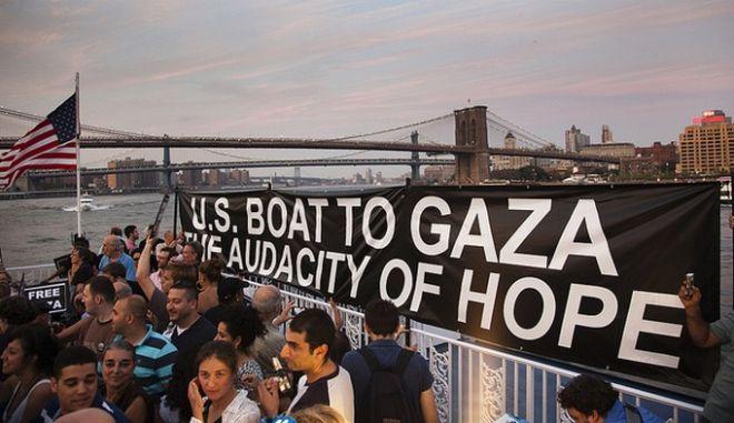 Ελληνικό μπλόκο στο πλοίο για τη Γάζα