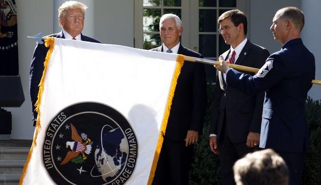 Ο Τραμπ ετοιμάζει τον Πόλεμο των Άστρων