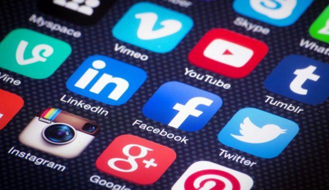 Με δικαστικές διώξεις απειλούνται Facebook, Google και Twitter