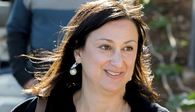 Η Μαλτέζα δημοσιογράφος  Daphne Caruana Galizia