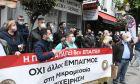 Διαμαρτυρία του Εμπορικού Συλλόγου της Πάτρας για την απόφαση της Κυβέρνησης να μην ανοίξουν τα καταστήματα τη Δευτέρα