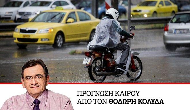 Καταιγίδα στη Αθήνα και πτώση της θερμοκρασίας