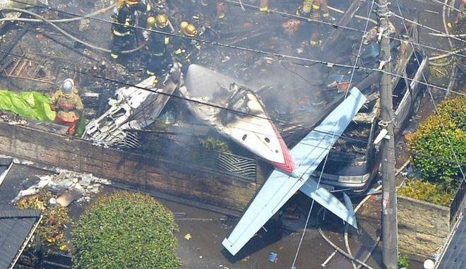 Συνετρίβη μικρό αεροσκάφος κοντά στο Τόκιο. Τρεις οι νεκροί