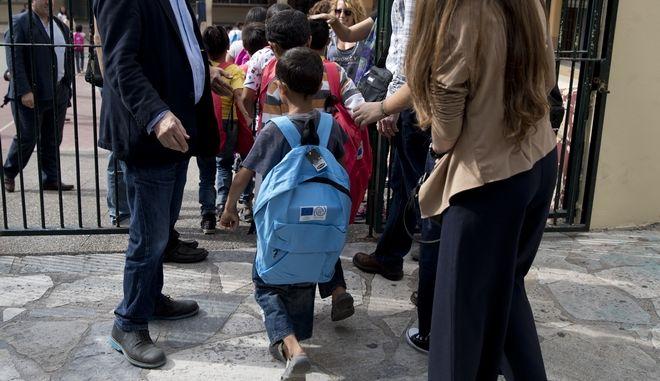 2.800 παιδιά προσφύγων και μεταναστών στα ελληνικά σχολεία