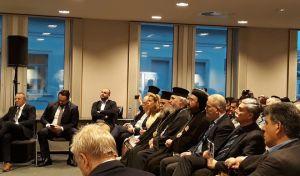 Κύπριος ευρωβουλευτής κάλεσε σε εκδήλωση ευρωβουλευτές της ΧΑ