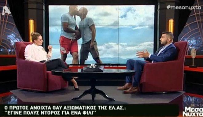 """Λώλης: Το """"γκέι φιλί"""" μπροστά στη σημαία ήταν έκφραση ελευθερίας"""