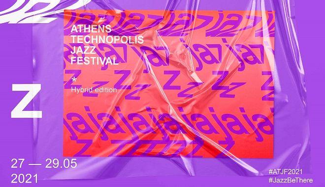 Athens Technopolis Jazz Festival is back!