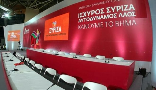 ΣΥΡΙΖΑ: Τα ονόματα των υποψηφίων για τις 13 περιφέρειες