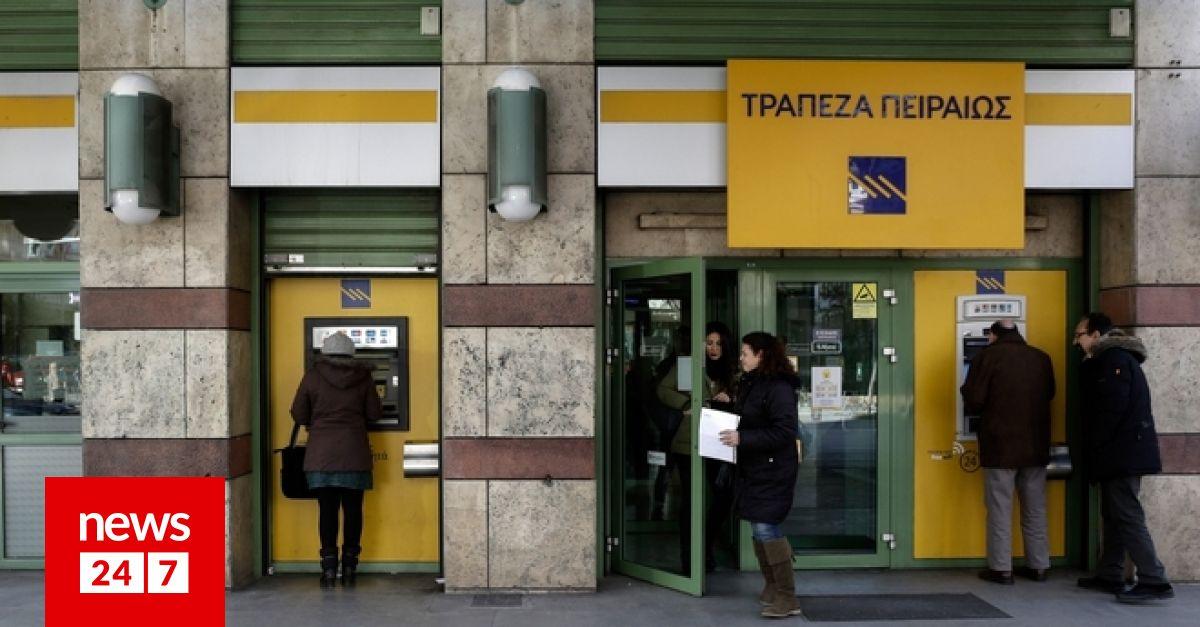Τράπεζα Πειραιώς  Διευρύνει το δίκτυο συνεργατών για τη Συμβολαιακή Γεωργία  - Επιχειρήσεις  1b0f94f7599