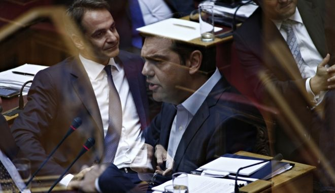 Pre daily discussion agenda in the plenum of the parliament about corruption in Athens on Oct. 10, 2016 /                              .   10 , 2016