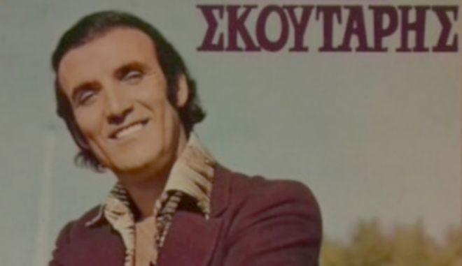 Πέθανε ο ηθοποιός Λάκης Σκούταρης - Το αντίο της Καίτης Φίνου