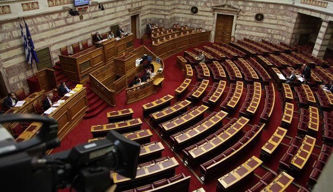 Συζήτηση επικαιρων ερωτήσεων στην Βουλη την Παρασκευή 22 Μαΐου 2015. (EUROKINISSI/ΓΙΑΝΝΗΣ ΠΑΝΑΓΟΠΟΥΛΟΣ)