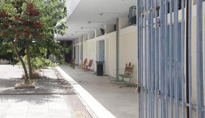 Προαύλιο σχολείου (Φωτογραφία αρχείου)