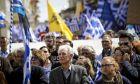 Συλλαλητήριο για τη Μακεδονία, Φωτογραφία Αρχείου
