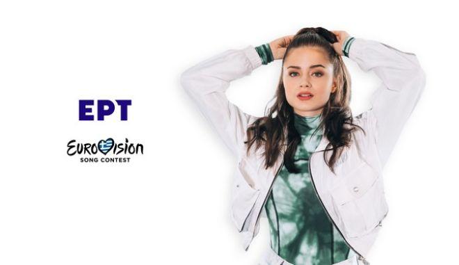 """Με το """"Last dance"""" και τη Stefania η Ελλάδα στη eurovision του 2021"""