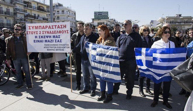 Κινητοποίηση από τους κατοίκους της Ορεστιάδας για τους δύο Έλληνες συλληφθέντες στρατιωτικούς στην Τουρκία, Κυριακή 11/3/2018. (EUROKINISSI/ΣΤΑΜΑΤΗΣ ΓΚΡΟΖΟΥΔΗΣ)