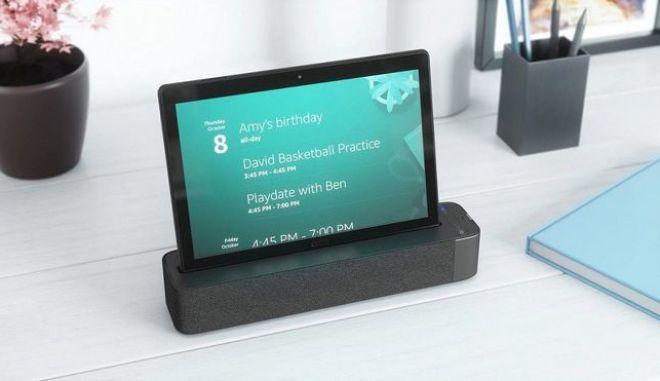 Νέα προϊόντα με τεχνητή νοημοσύνη από τη Lenovo
