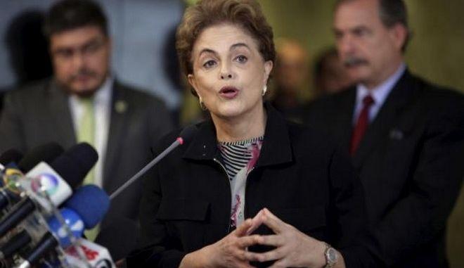 Βραζιλία: Εγκαταλείπει την κυβέρνηση της Ρούσεφ το κεντρώο κόμμα