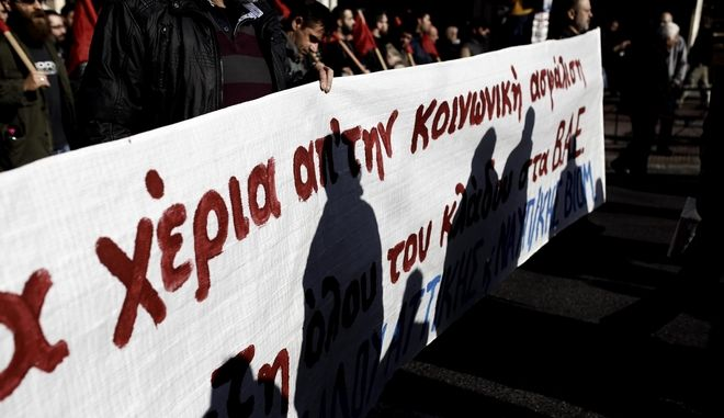 Protest march in Athens during the 24-hour strike on Dec. 3, 2015. /             24   3 , 2015