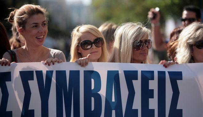 ΑΘΗΝΑ-18-10-2012-Απεργιακό συλλαλητήριο ΓΣΕΕ - ΑΔΕΔΥ.(EUROKINISSI-ΓΕΩΡΓΙΑ ΠΑΝΑΓΟΠΟΥΛΟΥ)