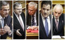Οι τοποθετήσεις των εννέα και ένα υπόμνημα για τη Novartis στη Βουλή