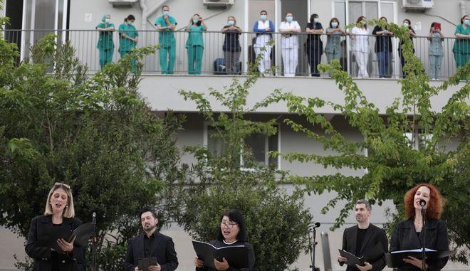 """Η χορωδία της ΕΡΤ στο Νοσοκομείο """"Ασκληπιείο"""" στην Βούλα"""
