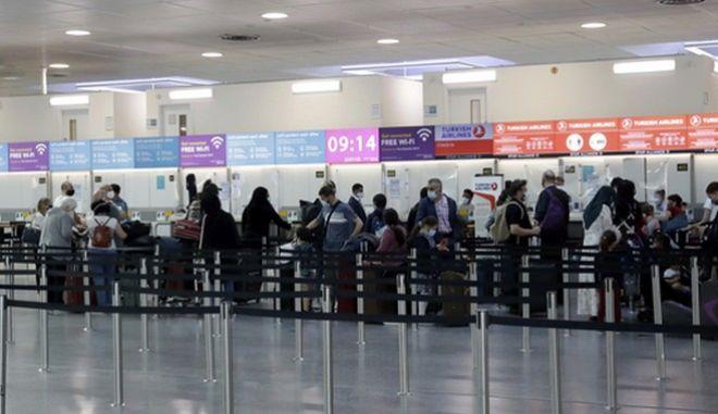 Αεροδρόμιο στο Λονδίνο