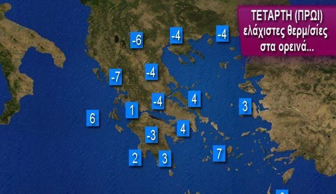 Έρχονται κρύο και χιόνια Τρίτη και Τετάρτη - Θα χιονίσει και στην Αττική kalianos2