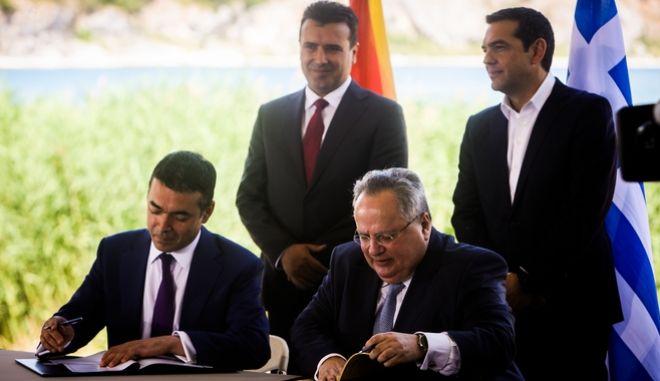 Υπογραφή συμφωνίας μεταξύ της Ελλάδας και των Σκοπίων για την επίλυση του ονόματος στο χωρίο Ψαράδες στις Πρέσπες