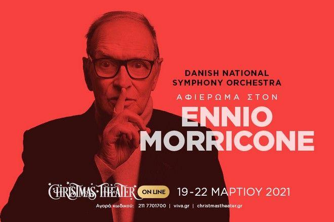 Τέσσερα βράδια με τον Ένιο Μορικόνε