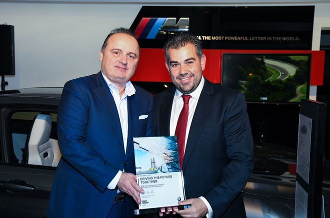 BMW και ΣΠΑΝΟΣ ΑΕ: Driving the Future together