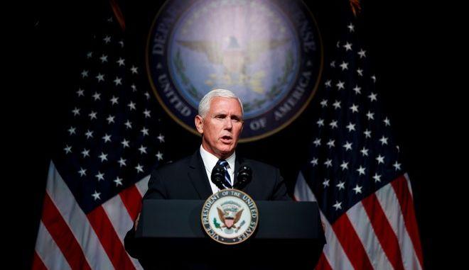 Ο αντιπρόεδρος Mike Pence. (AP Photo/Evan Vucci)