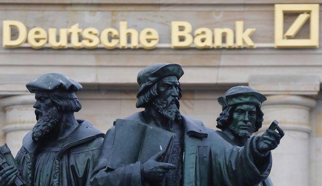 Νέα 'καμπάνα' στη Deutsche Bank