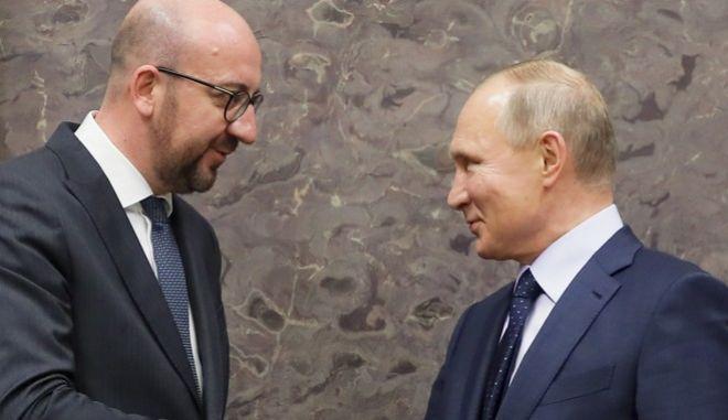 """Επικοινωνία Πούτιν - Σαρλ Μισέλ: """"Οι σχέσεις μας είναι σε χαμηλά επιπεδα"""""""