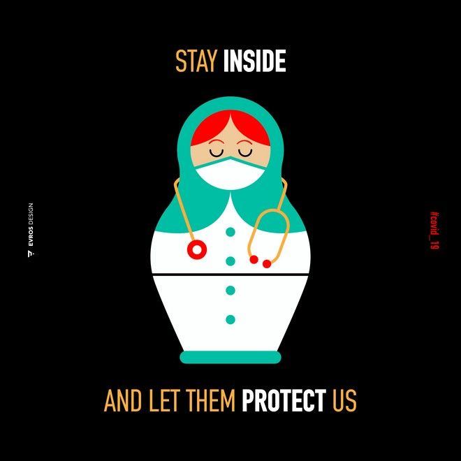 Stay Inside And Let Them Protect Us