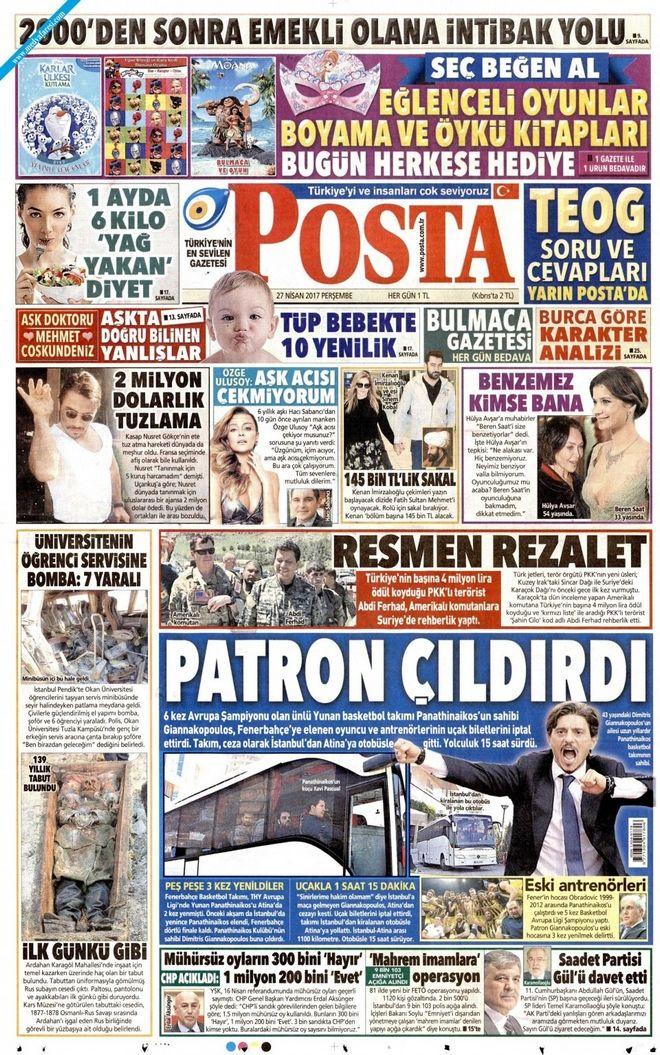 Τουρκικές ειρωνείες για το πούλμαν του Παναθηναϊκού