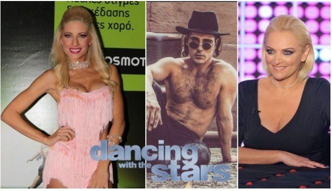 Αντεπίθεση ΑΝΤ1: Κλέβει Αραβανή από τον ΣΚΑΙ για το Dancing - 'Έκλεισε' και τον Ανανιάδη