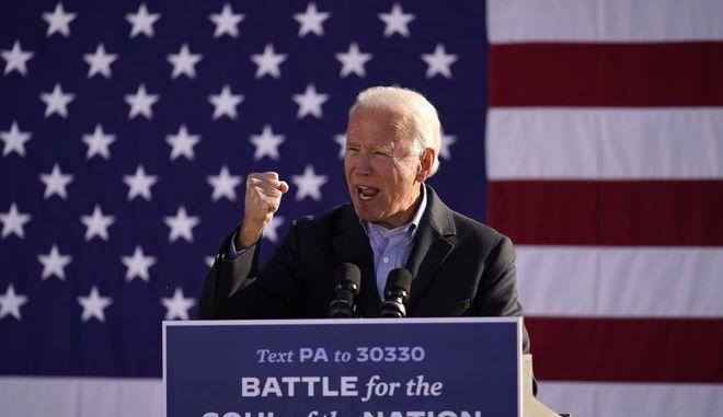 Ο Δημοκρατικός υποψήφιος Τζο Μπάιντεν