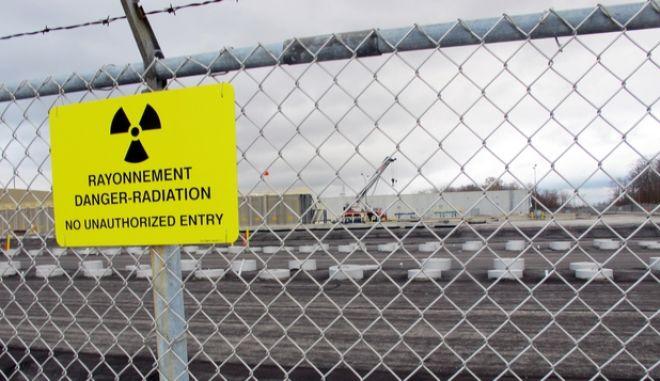 Καναδάς - Πυρηνικό εργοστάσιο (ΦΩΤΟ Αρχείου)