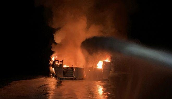 Οι αρχές δεν έχουν κάνει καμία υπόθεση για τα αίτια της φωτιάς.