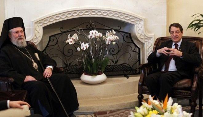 Αρχιεπίσκοπος Χρυσόστομος: Υποθηκεύουμε την εκκλησιαστική περιουσία για να σώσουμε την Κύπρο