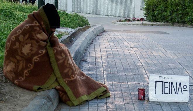 Άστεγος (ΦΩΤΟ Αρχείου)
